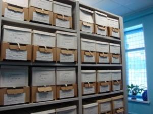 Архив предприятия