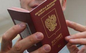 Получить кредит по паспорту