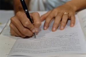 Как написать заявление?