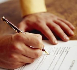 Договор о материальной ответственности