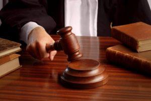 Через суд