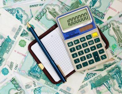 Изображение - Как узнать сумму накоплений по ипотеке для военных nakopleniya_po_voennoy_ipoteke_1_18102312-400x308