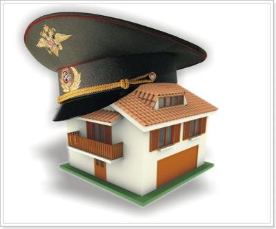 Изображение - Как узнать сумму накоплений по ипотеке для военных voennoy_ipoteke_1_18102003-400x333