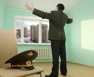 Изображение - Как узнать сумму накоплений по ипотеке для военных voennoy_ipoteke_2_18102053-400x328