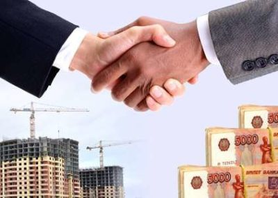 Изображение - Выделение субсидии на приобретение жилья при ипотеке subsidirovannaya_ipoteka_1_02101737-400x284
