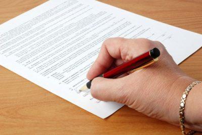Изображение - Соглашение при выплате ипотеки что это такое dogovor_ipoteki_1_21162510-400x267