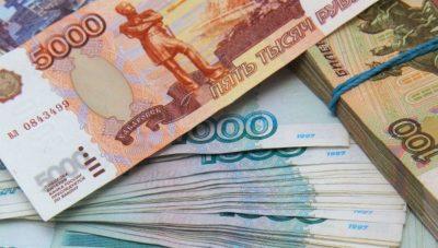 Изображение - Соглашение при выплате ипотеки что это такое gosposhlina_1_21163149-400x227